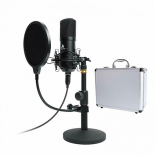Микрофон Maono Podcast Kit AU-A04TC